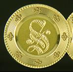 Elegant monogram S cufflinks. (J9389)